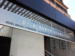 hall_ingreso_avellaneda-4